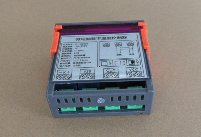 W2030微电脑温度控制器